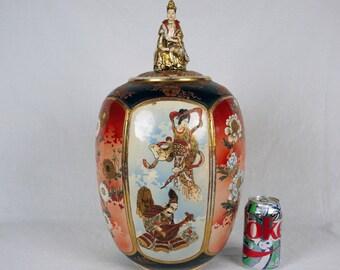 Antique Satsuma Jar-19th century, Meiji era
