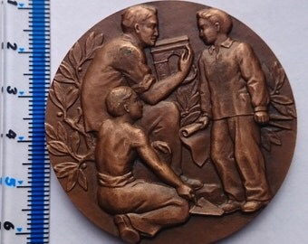 Bronze medal , c 1960 bronze