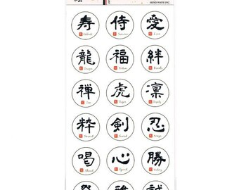 Japanese Stickers -  Kanji Stickers - Traditional Japanese Stickers -Washi Paper Stickers (S276)