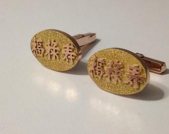 18K Gold Chinese Fu Lu Shou Cufflinks 750 'Fortune, Wealth, Longevity'