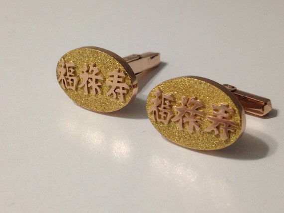 18K Gold Chinese Fu Lu Shou Cufflinks 750 'Fortune, Wealth, Longevity'