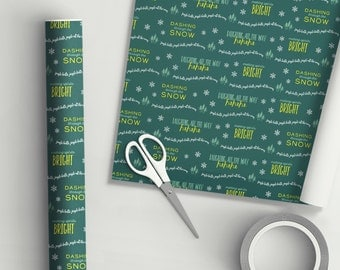50% OFF! Jingle all the Way Gift Wrap