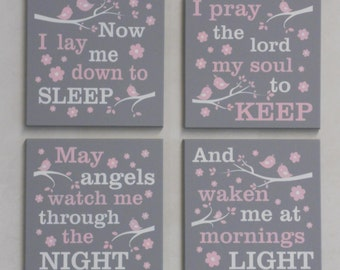 Now I Lay Me Down To Sleep / I Pray The Lord My Soul To Keep, Set of Four Wall Sign for Baby Girl Nursery Pink and Gray Signs Baptism Gift