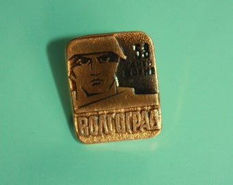 Very Rare soviet pin badge - Volgograd 58 days on Fire -