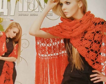 Crochet patterns magazine DUPLET SPECIAL RELIZE  Shawl 8
