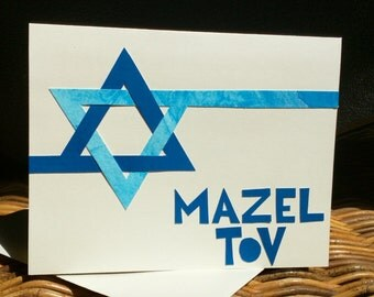 Mazel Tov Star of David Card
