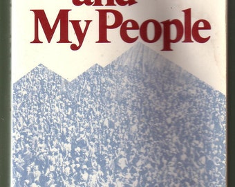 The Dalai Lama, My Land and My People. Memoirs...Large Paperback In Acceptable Used Condition. BARGAIN BOOK. Autobiography, Tibet History.