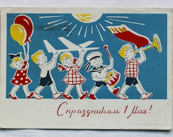 "Illustrator L. Model. Used Vintage Soviet Postcard. May 1st - ""Spring and Labor Day"" - 1964. USSR Ministry of Communications Publ. Children"