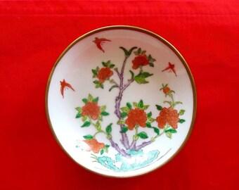 Japanese PORCELAIN WARE Bowl Encased in Brass Ring Decorated in Hong Kong TFF Vintage