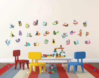 Arabic Wall Decal: Animals Alphabet, Arabic Alphabet, Arabic Wall Stickers,  Arabic Nursery Part 77