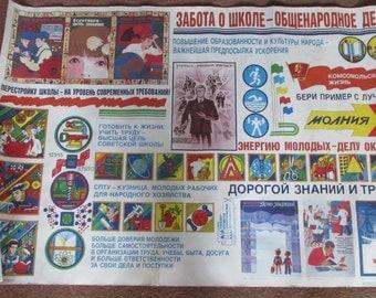 Vintage 1970s Soviet Komsomol Colour Poster - Vintage Educational Wall Chart