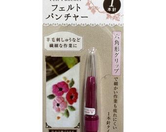 Clover Pen Style 1 Pin Needle, Wool Felt Tools, Wet felting, Needle Felting, Fast Felting, Felt Puncher, 58-601