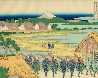 "Japanese Ukiyo-e Woodblock print, Katsushika Hokusai, ""Pleasure District at Senju, from the series Thirty-six Views of Mount Fuji"""