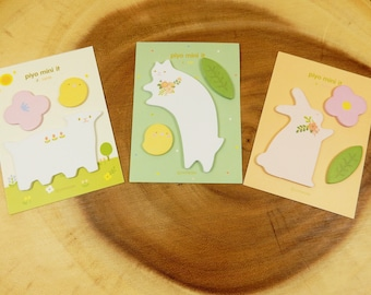 Animal Sticky Notes, School Supplies, Cat Post It Note, Rabbits Memo Pad, Lamb Notelets, Animal Stationery
