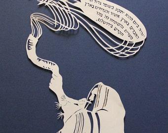 Shofar Blower Paper cut .Rosh hashana. Israel art, Made in Israel