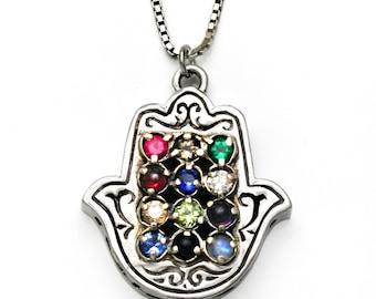 Choshen: Hamsa Choshen Necklace
