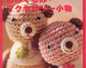 Amigurumi 880 Crochet animals Japonese pattern Pdf