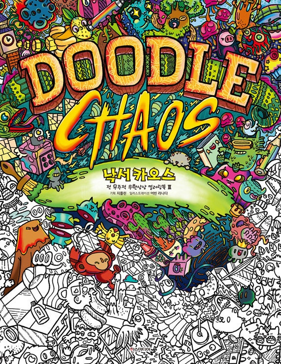 Doodle Chaos Coloring Book For Adult Zifflins