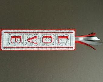 Love. Cross stitch bookmark.