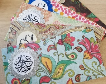Eid Envelopes