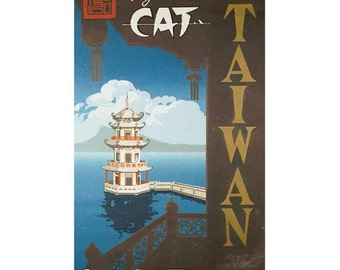 Civil Air Transport Taiwan Canvas Travel Poster Giclee Art Print Gallery Wrapped