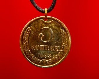 Soviet Coin Necklace, 5 Kopecks, Coin Pendant, Leather Cord, Birth Year, 1974