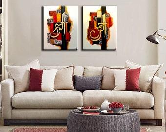 Islamic art - Two Canvases - Al-Rahman Al-Raheem