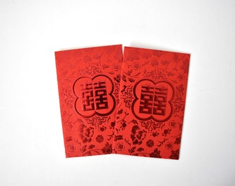 Double Happiness Laisee Packets in Red with Flower/Leaf Pattern - Mini Size