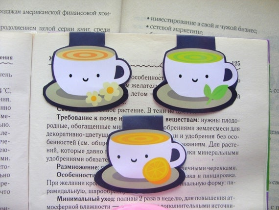 Magnetic Bookmark, Tea Bookmark, Magnetic Planner, Planning Bookmark, Stationary Bookmark, Cup of Tea, Cute Tea, Tea Gift, happy bookmark