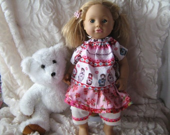 3 piece doll clothes set