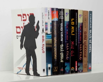 By the book - Bookend - for action books. metal bookends. designed bookends.