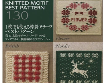 Knitted Motif Best Patterns 130 -  Japanese Craft Book