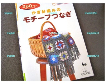 Japanese Craft Pattern Book Crochet