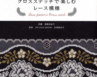 Lace Pattern Cross Stitch - Japanese Embroidery Craft Book MM