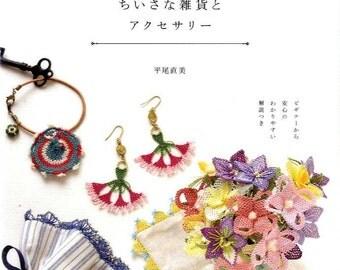 TURKISH Oya TIG OYALARI Accessories - Japanese Craft Book
