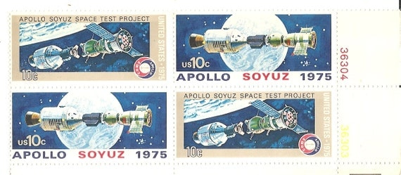 apollo soyuz space test project stamp - photo #3