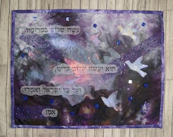 Oseh Shalom A Prayer For Peace: A Judaica Art Quilt