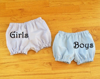 Baby Toddler Girl or Boy Bloomers in designer fabrics - CHOOSE your own fabric - ONE Pair - Newborn to 4T - cake smash