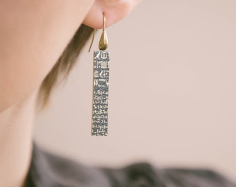 Rosetta Stone Earrings - Greek Hieroglyphs Script - Ancient Languages Jewelry - History Buff - Linguist Gift - Christmas Gift For Her