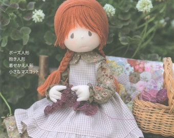 Master Mari Yoneyama collection 01 – Yoneyama's Handmade Dolls – Japanese craft book