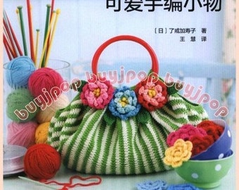 Chinese Edition Japanese Craft Pattern Book Crochet Floral Motif Bag Shoe Purse Shawl