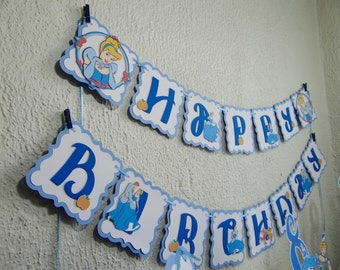 Cinderella Personalized Banner/ cake topper/ paper straws/ cupcake toppers/ center piece/ welcome sign/ and more.