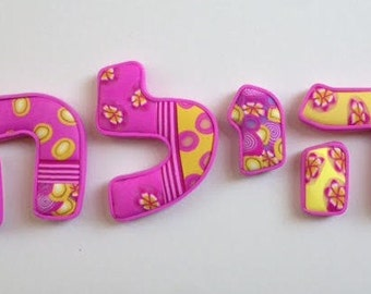 Custom made Hebrew letters for decorating children room