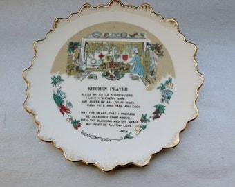 Vintage 1950's  Kitchen Prayer Collector Plate