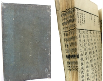 Antique Japanese Book on Japanese History Meiji Era. Supply Paper. Kanji (Ref: 398)