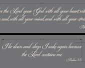 Scripture wall decals
