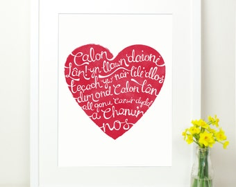 Calon Lan Red Heart Print. Welsh Rugby Song Lyrics. Pure Heart. Wales Patriotic Cymru.12x16. Dyed Gwyl Dewi Sant. St David's Day