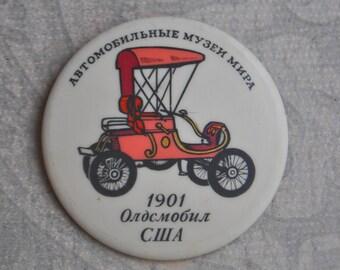 Vintage Soviet Russian plastic badge,pin.