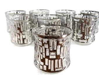 Mid-Century Artica Lowball Glasses, Silver Bamboo Design, Trellis Pattern, Hollywood Regency Barware, Mad Men Style, Rare Pattern