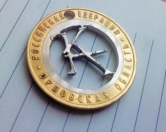 Ka. Coin cut  charm. Dualtone bimetallic russian coin Dark Tower fanart.